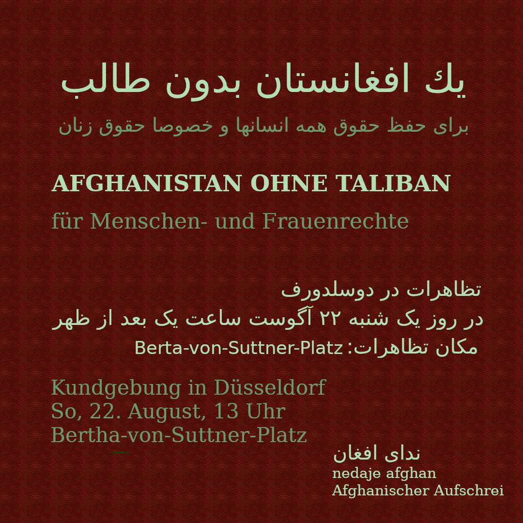 nedaje afghan - Afghanischer Aufschrei