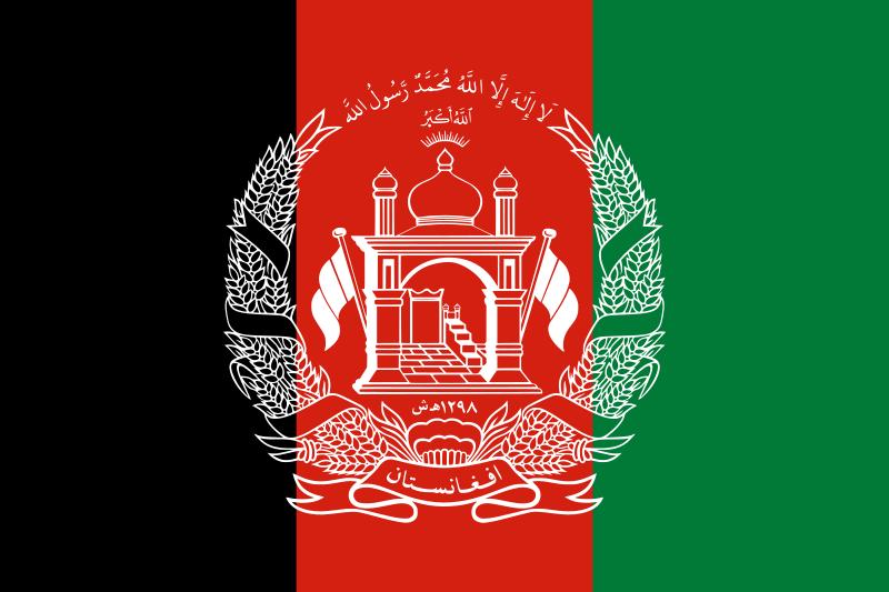 Schafft sichere Fluchtwege aus Afghanistan!